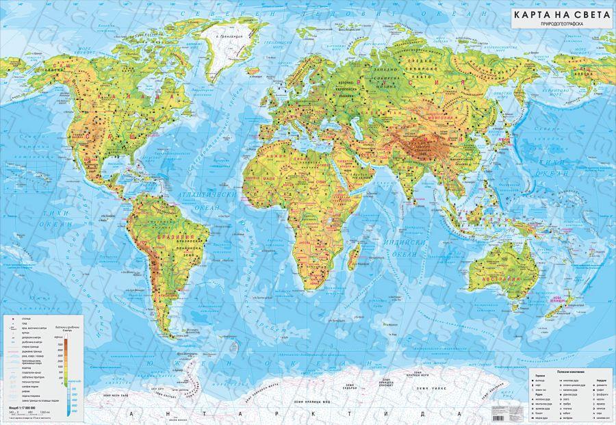 Blog Geografskite Karti Tradiciya I Konservatizm